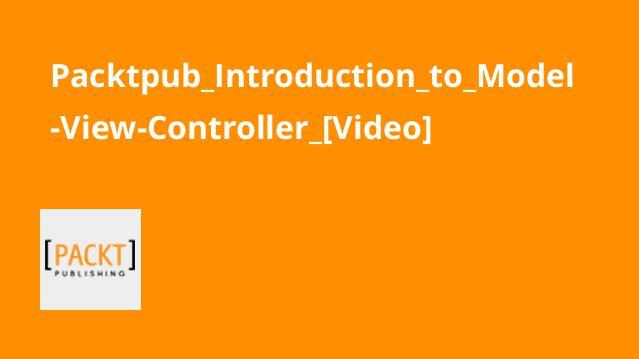 آشنایی باModel-View-Controller